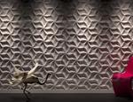 Dekoracyjne panele ścienne 3D Dekor 29 LOFT DESIGN SYSTEM - zdjęcie 1